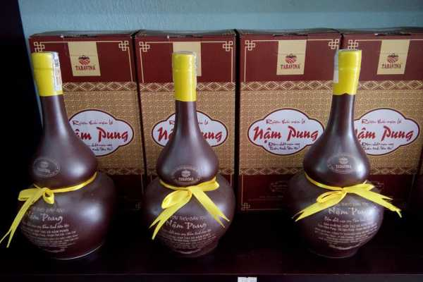 Rượu men lá Nậm Pung 500ml