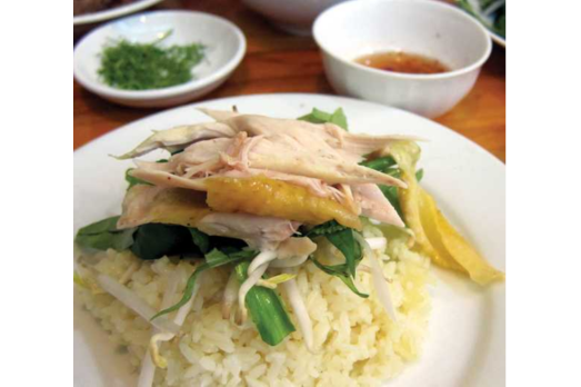 Boiled Chicken Rice