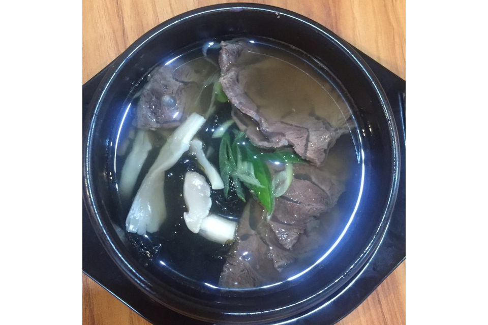 Cow Seaweed Soup